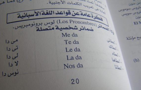 Libro Español